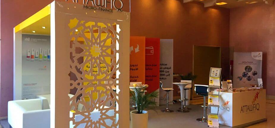 fondation Attawfiq Micro-Finance Emploi et Recrutement 2021_atlasemploi.com_